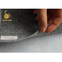 Buy cheap Industrial Needle Punched Felt Fabric Non-slip Fabric For Carpet from wholesalers