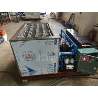 Buy cheap Small Investment Ice Block Maker Machine For Starting Ice Business from wholesalers