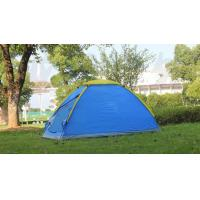 Buy cheap Easy To Carry One Person Outdoor Camping Hiking Seaside Canvas Tent from wholesalers