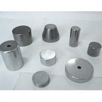 Buy cheap Cylindrical NdFeB Magnets (NdFeB) from wholesalers