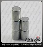 Buy cheap Wind turbine neodymium magnet block from wholesalers