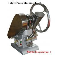 China Single Punch Pill Press Machine TDP - 1.5 For Pharmaceutical Medicine Powder on sale
