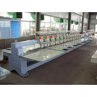 Buy cheap Professional Zig - Zag / Coiling  Mixed Embroidery Machine For Children'S Wear from wholesalers