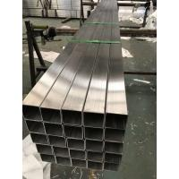 Buy cheap 410 430 420 Grade Steel Metal Pipe , Industrial Steel Pipe Polish Bright Surface from wholesalers