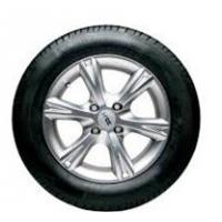 Buy cheap China (Guangrao) International Rubber Tire & Auto Accessory Exhibition from wholesalers