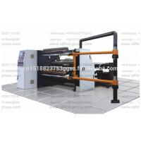 Buy cheap E High speed paper or plastic film slitter rewinder for labelstock,Bopp,PET,CPP,PVC ect printing and package industries from wholesalers