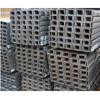 Buy cheap Hot Rolled U Steel Channel from wholesalers