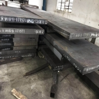 Buy cheap ASTM W810mm P20 Steel Plate , Tv Front Shell Mold Steel Plate from wholesalers