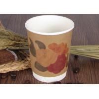 Buy cheap Pretty Personalized Disposable Cups Insulated For Hot Beverage , OEM ODM Service from wholesalers