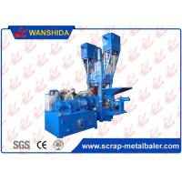 Buy cheap High Capacity Metal Briquetting Machines Aluminum Sawdust Briquetter Making Machine from wholesalers
