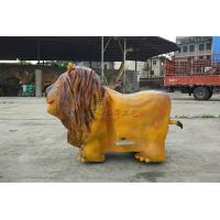 Buy cheap Foam Steel Tube Lion Dinosaur Kids Car , Animal Battery Car Customized from wholesalers