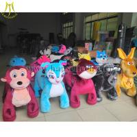 Hansel Mall Animal Rides animal kids-coin-operated stuffed animals with wheel mall ride Manufactures