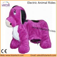 Buy cheap Battery Operated Animal Rides Amusement Rides on Game Machine with High Quality from wholesalers