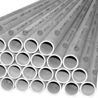 Wholesale 5.8M / 6M Length Seamless Stainless Steel Pipe With JISG3467, DIN17175, GB5310 from china suppliers