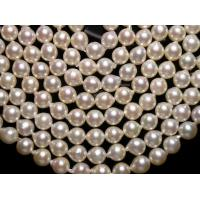 Buy cheap AKOYA 6.5-7MM AAA Baroque Pearl in white from wholesalers