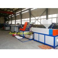 PLC control Plastic Rope Machine , PP PE nylon rope machine baler Manufactures