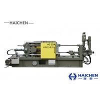 Buy cheap Aluminium Magnesium Hcc 220 Die Casting Machine With High Effective from wholesalers