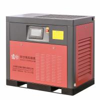 Buy cheap AC Power Direct  Drive Low Noise VSD Air Compressor 22kw Customized voltage 380v /220V/440V/230V from wholesalers