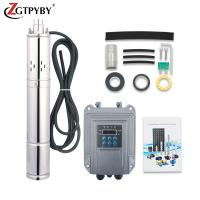 Buy cheap 60-80m head solar pumping water machine solar pump control unit with solar panel from wholesalers