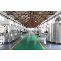 Buy cheap Automated Mineral Water bottling Machine / Aseptic Rotary Filling Machine 3 In 1 from wholesalers
