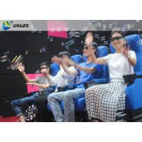 Wholesale Smooth Seat Action 4d Cinema Theater With Vibration / Movement / Push Back from china suppliers