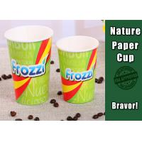 Buy cheap 400ml PE Coating Vending Paper Cups  Colorful Custom Made With Flexo Printing from wholesalers