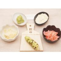 Buy cheap Authentic Traditional Natural Food Seasoning Japanese Ingredient Wasabi Powder from wholesalers