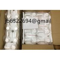 Buy cheap GBL Molecular Research Chemical Powders Formula C4H6O2 99% purity,Liquid from wholesalers