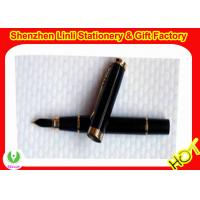 Buy cheap cheap price personalized promotional metal fountain pens  from wholesalers