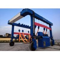 Buy cheap 40 Tons Shipping Container Crane , Full Hydraulic Drive Mobile Container Crane from wholesalers