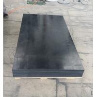 Buy cheap glossy surface black color high density polyethylene plastic plate 1000x200mm from wholesalers
