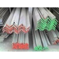Buy cheap Free sample ASTM, DIN china stainless steel angle bar / steel angle manufacturer from wholesalers