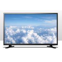 Buy cheap 32 inch LED TV with DVD Player from wholesalers