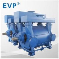 Buy cheap Liquid ring vacuum PUMP-2BE3 Series from wholesalers