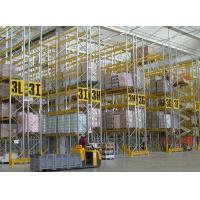 Buy cheap Selective Pallet Racking from wholesalers