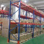 Buy cheap CE Certificate Metal Storage Pallet Rack, Heavy Duty Rack from wholesalers