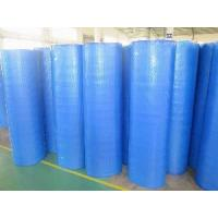 Wholesale Swimming Pool Cover Film from china suppliers