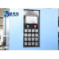 Buy cheap High Speed Pet Jar Making Machine , Fully Automatic Pet Bottle Blowing Machine from wholesalers