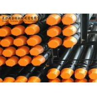 Buy cheap Down The Hole Drill Steel Pipe , Water Well Drill Rods 1000-9000mm Length from wholesalers