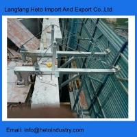 Buy cheap Electric hanging scaffolding ZLP800 suspended platform for building maintenance from wholesalers