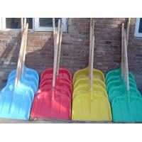 Buy cheap High quality FRP Snow shovel against the cold and UV, Snow Push Shovel, Snow pusher from wholesalers