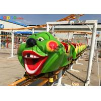 Buy cheap Caterpillar Theme Park Little Kid Roller Coaster Steel And Fiberglass Materials from wholesalers