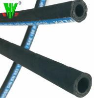 Buy cheap 20 years experience hydraulic hoses manfacturer grease hose r17 from wholesalers