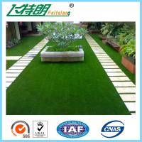 Buy cheap Decoration Laying Fake Turf Artificial Putting Greens PE Curly Plastic Grass from wholesalers