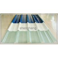 Buy cheap FRP corrugated roofing sheet/fiber glass plastic roof sheet/transparent roofing sheet cover from wholesalers