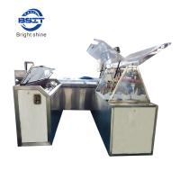 China ZS-U automatic suppository filling and sealing production line with ALU/ALU on sale