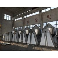 China Double Tapered Rotary Vacuum Dryer Three Layers Environmental Friendly on sale