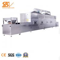 Buy cheap Cocoa Bean Microwave Sterilization Machine Perfect Mechatronic Design from wholesalers