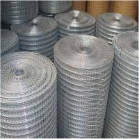 Buy cheap Electric Galvanized welded wire mesh  from wholesalers