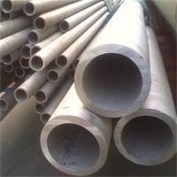 Buy cheap S32205 stainless steel pipes from wholesalers